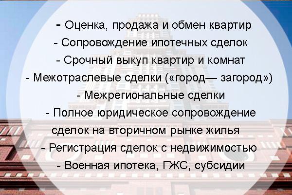 Приказ Минтруда России (Министерство труда и социальной)